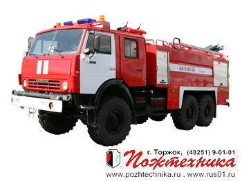 KAMAZ AA 8,0/60-50/3 pozharnyy aerodromnyy avtomobil carro de bombeiros