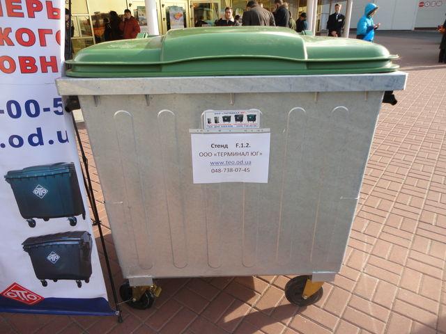 1100 l contentor de lixo novo