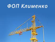 FOP Klimenko