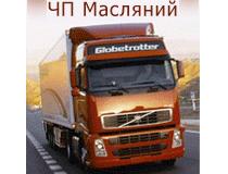 Maslyanii S.V.