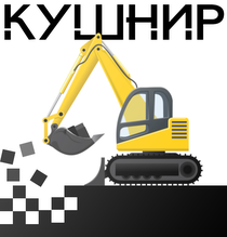 Kushnir
