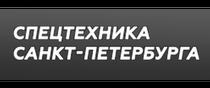 Vasha Spectehnika