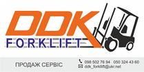 DDK-Forklift