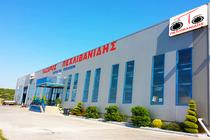 Zona comercial Pexlivanidis