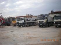 Zona comercial AFOI  TSOGA