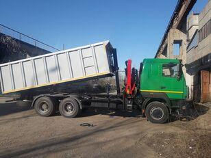 camião basculante AVTR BP-10 novo