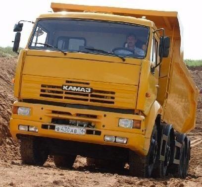 KAMAZ 65201 camião basculante novo