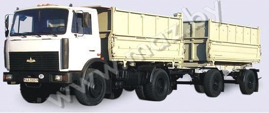 MAZ 5551 (A2, 47 ) camião basculante novo