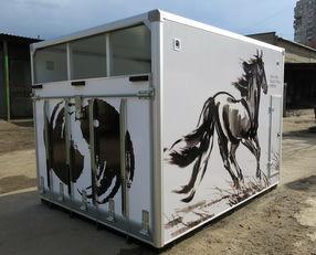 camião de transporte de cavalos ИСТОК novo