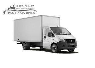 camião frigorífico GAZ A21R22 novo