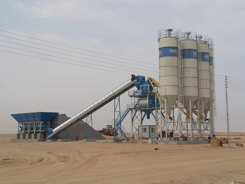central de betão PROMAX STATIONARY Concrete Batching Plant PROMAX S130-TWN (130m3/h) novo