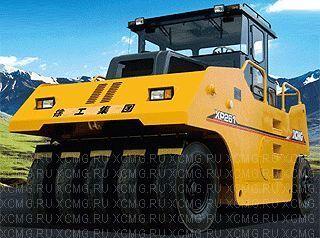 XCMG XP262 compactador de pneus novo