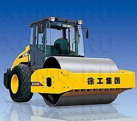 XCMG XS122 compactador de terras novo