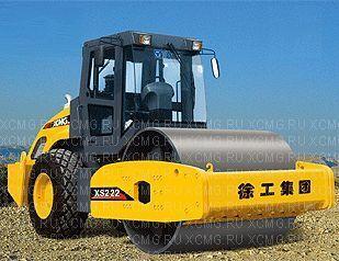 XCMG XS222 compactador monocilíndrico novo