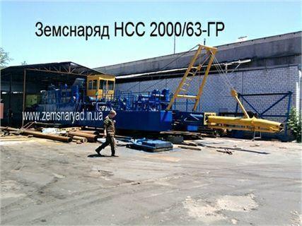 NSS 2000/63-GR draga