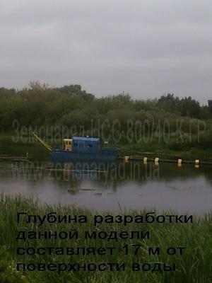 NSS Zemsnaryad 800/40-K-GR draga novo