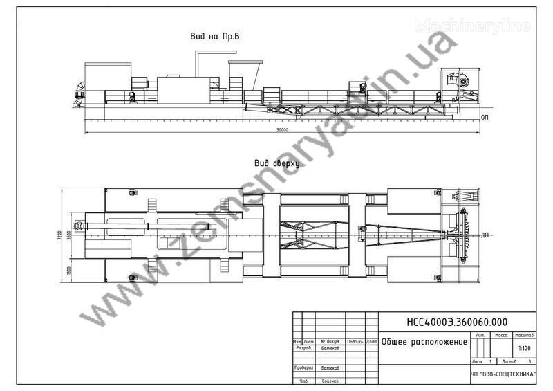 NSS Zemsnaryad NSS 4500/70-F draga novo