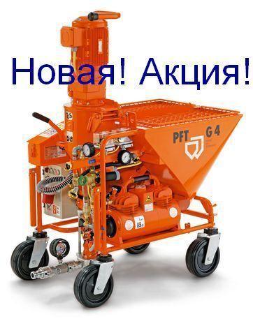 PFT G4 máquina de estuque novo