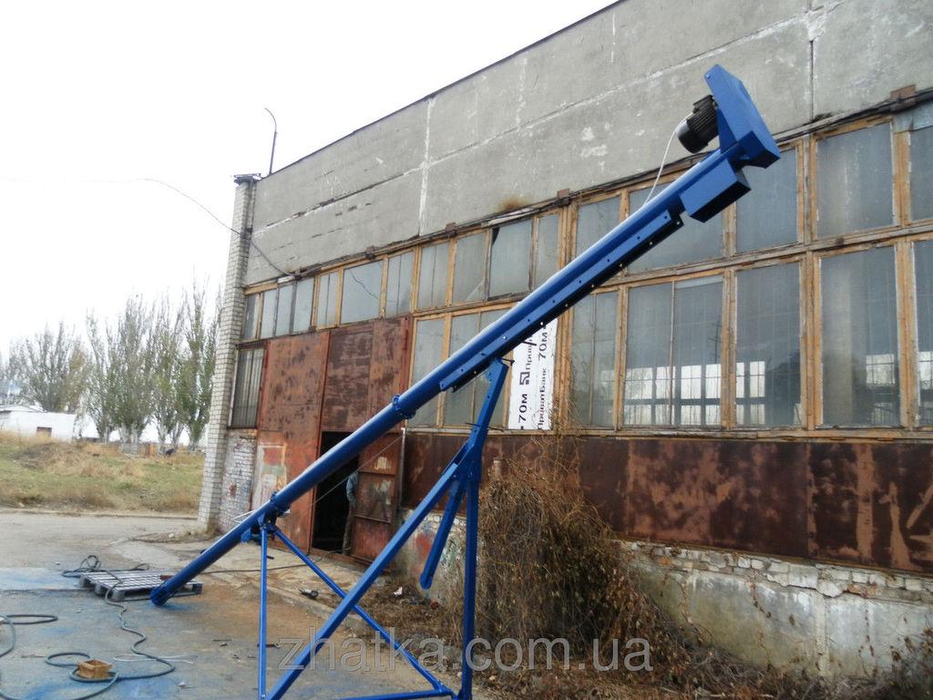 Zernopogruzchik shnekovyy  lançador de cereais novo