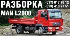 eixo para MAN  L2000 8.163 Le 8.180 8.153 8.224 camião