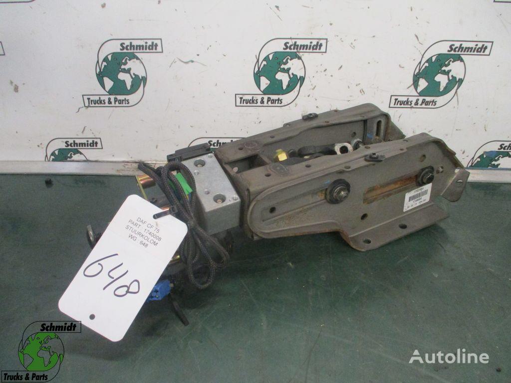 DAF 1740008  CF 85 engrenagem de redução da direção para DAF camião