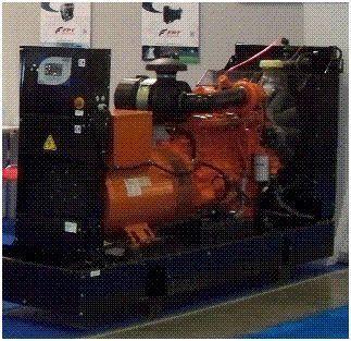 per gruppi elettrogeni motor para IVECO gerador
