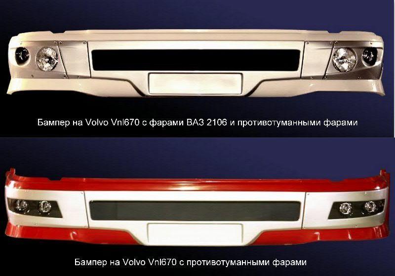 Volvo VNL 670 pára-choque para VOLVO VNL 670 camião novo