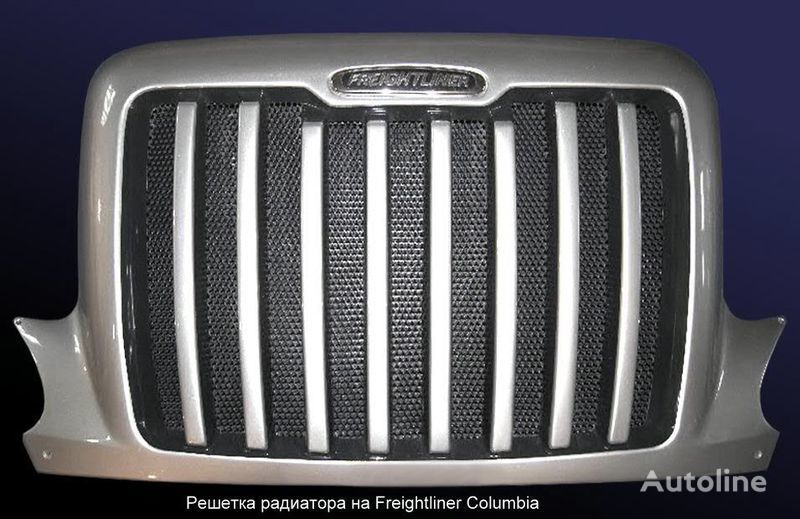 reshetku radiatora Freightliner Columbia revestimento para FREIGHTLINER Columbia camião novo