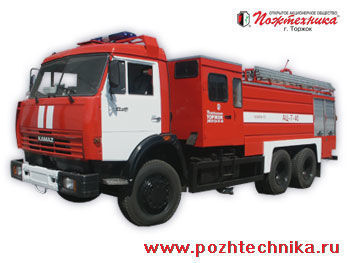 KAMAZ AC-7-40    auto-tanque de bombeiros