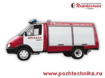 GAZ APP-0,3-2,0 Avtomobil pervoy pomoshchi carro de bombeiros