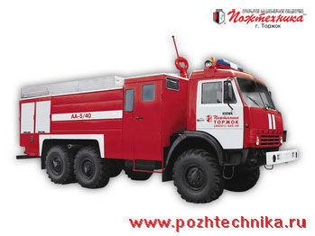 KAMAZ AA-5/40     carro de bombeiros