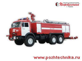 KAMAZ AA-8/60    carro de bombeiros