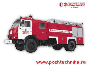 KAMAZ AC-5-40 carro de bombeiros