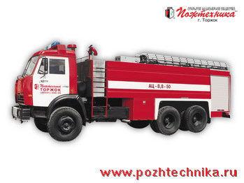 KAMAZ AC-8,8-50  carro de bombeiros