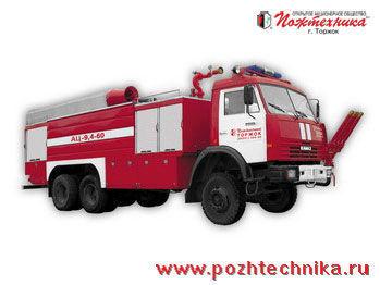 KAMAZ AC-9,4-60   carro de bombeiros