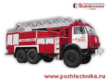 KAMAZ ACL-4-40/22  carro de bombeiros