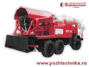 KAMAZ  AGVT-150 Avtomobil gazovogo tusheniya    carro de bombeiros