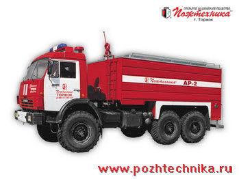 KAMAZ  AR-2 Rukavnyy avtomobil carro de bombeiros