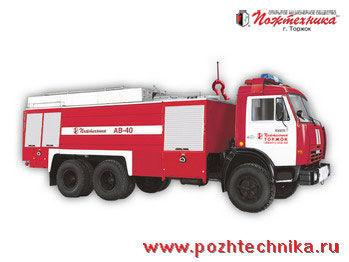 KAMAZ AV-40 Avtomobil vozdushno-pennogo tusheniya carro de bombeiros