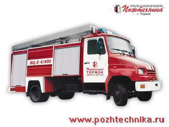 ZIL AC-2-4/400   carro de bombeiros