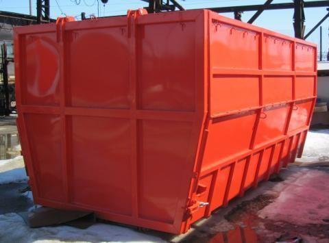 KO-452.32.00.000  contentor de lixo novo